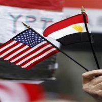 المصري الأمريكي