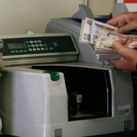 البنوك تسابق الزمن لإنقاذ رؤوس أموالها بعد التعويم