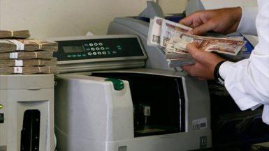 البنوك