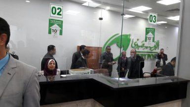 تقديم البريد خدمات السجل المدنى