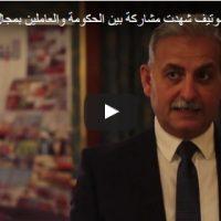 احمد محرز