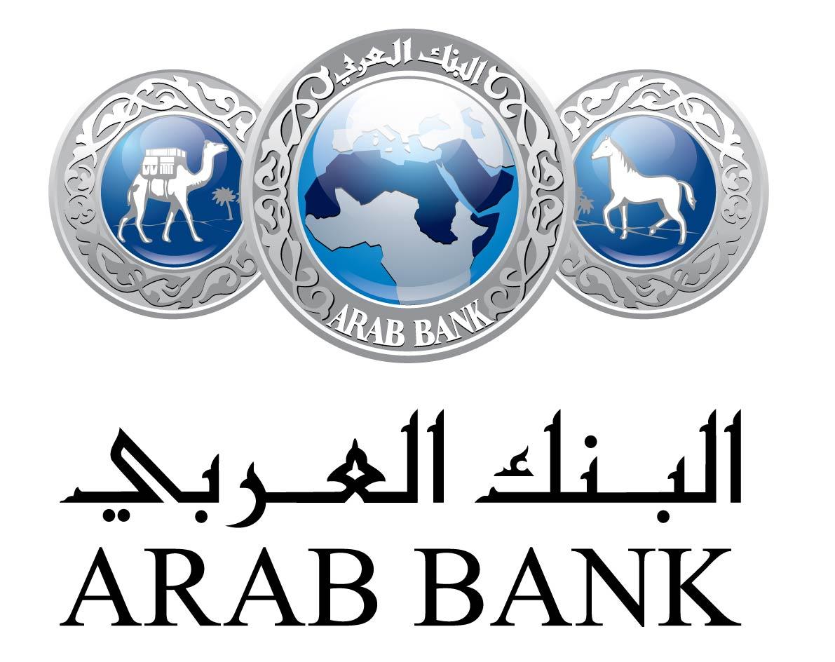 Arab-bank-logo