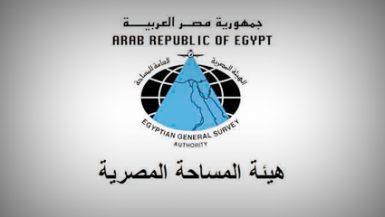 الهيئة المصرية العامة للمساحة