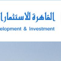 القاهرة للاستثمارات والتنمية