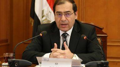 طارق الملا - وزير البترول