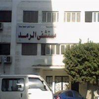 مستشفى رمد الجيزة