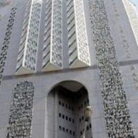 بنك فيصل الاسلامى المصرى 2