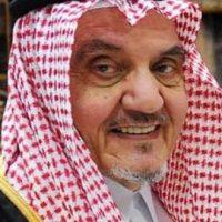الأمير محمد بن فيصل آل سعود