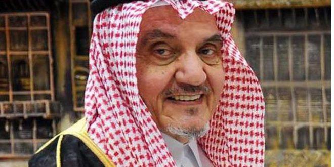 وفاة الأمير محمد بن فيصل آل سعود رئيس بنك فيصل الإسلامي جريدة