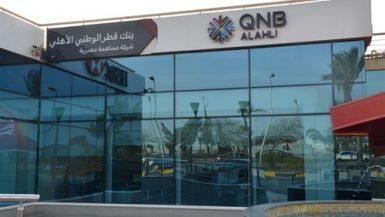 بنك قطر الوطنى الاهلى