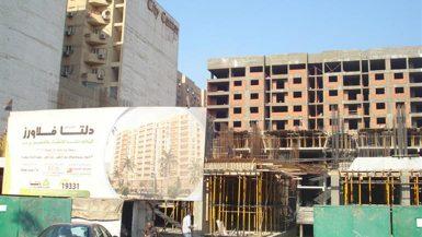 مشروعات دلتا للإنشاء والتعمير