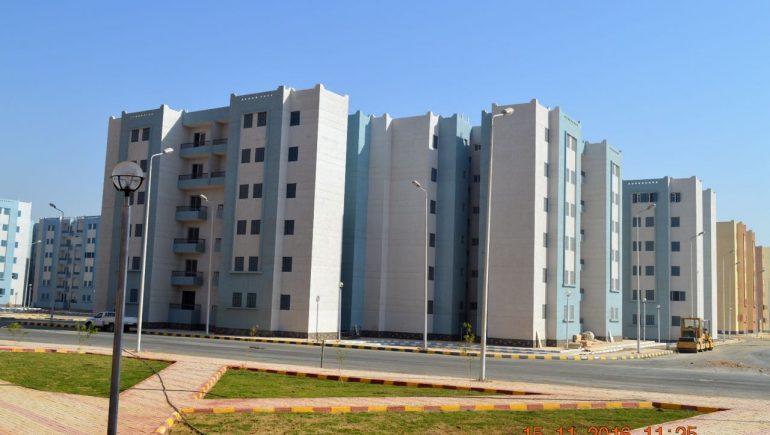المجتمعات العمرانية