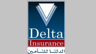 الدلتا للتأمينات العامة