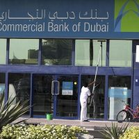 بنك دبي التجاري