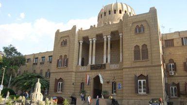 كلية الهندسة بجامعة عين شمس