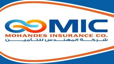 شركة-المهندس-للتأمين