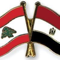 مصر ولبنان