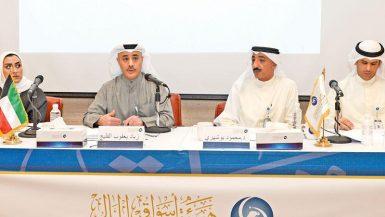 هيئة أسواق المال في الكويت