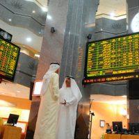 اسواق المال الاماراتية