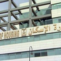 190 شركة محلية وعالمية تتفاوض على مشروعات سكنية بالشراكة مع الإسكان السعودية