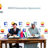 """""""أدنوك"""" الإماراتية تمنح شركة صينية 8% من حقول """"أدكو"""""""