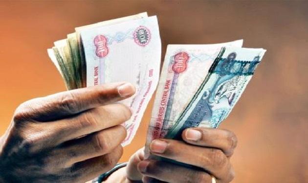 التضخم يرتفع 1.6% في الامارات خلال 2016
