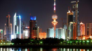 العقارات في الكويت