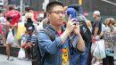السياحة الصينية
