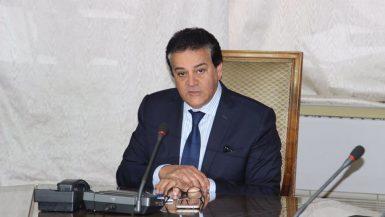 خالد عبدالغفار وزير التعليم العالى
