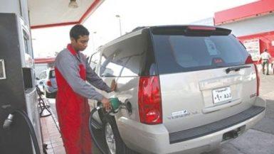 محطات الوقود بالسعودية