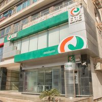 البنك المصرى لتنمية الصادرات (3)