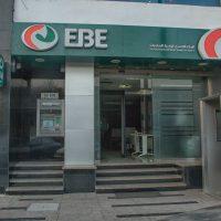 البنك المصرى لتنمية الصادرات (5)