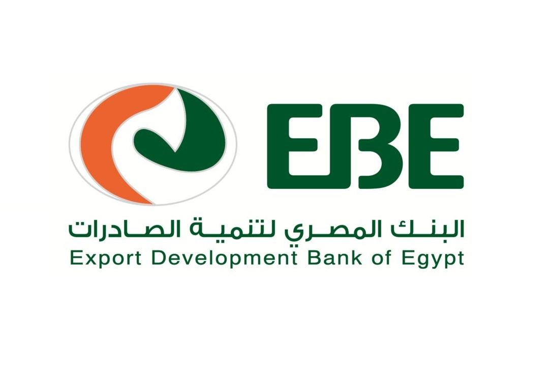 البنك المصرى لتنمية الصادرات