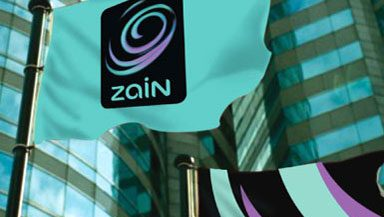زين الكويتية