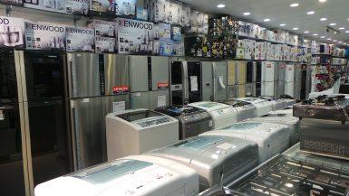 اجهزة كهربائية .. صورة ارشيفية