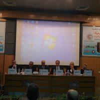 مؤتمر الحوكمة الصحية