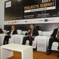 مؤتمر قمة مشروعات مصر