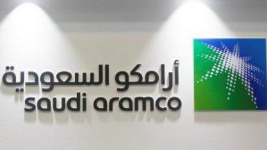 """742826c37 السعودية تستورد قطع غيار سيارات بـ8.7 مليار ريال · """"أرامكو"""" تستعد للاكتتاب  العام فى النصف الثانى"""