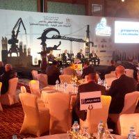 مؤتمر بناة مصر