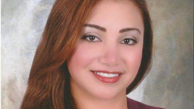 شيماء عمارة