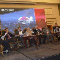 المؤتمر الاقتصادى العقارى الدولى