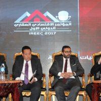 المؤتمر الاقتصادى العقارى والتنمية العمرانية