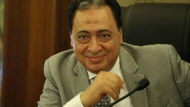 أحمد عماد وزير الصحة