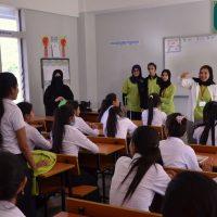 التعليم في قطر