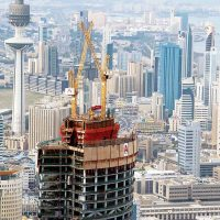 العقارات الكويتية