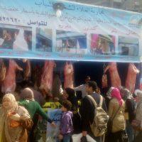 معرض السلع الغذائية (2)