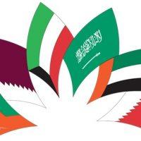 الخليج-العربي