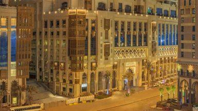 فندق مكة حياة ريجنسي
