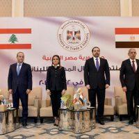 غدًا.. مصر ولبنان يوقعان 15 اتفاقية لدعم الاستثمار والسياحة و«المشروعات الصغيرة»