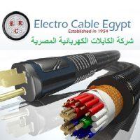 الكابلات الكهربائية المصرية